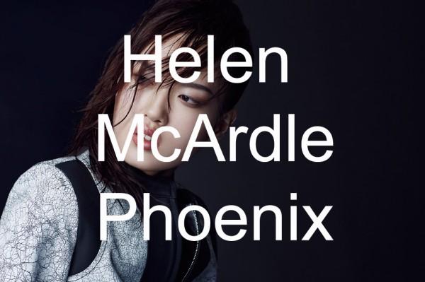 Helen-Mcardle-Phoenix-blog